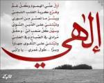 عنزيه وبالحلا شاميه